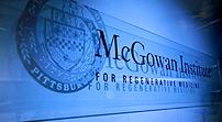 mcgowan-institute-philanthropy
